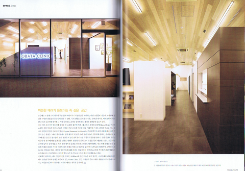 DECO JOURNAL vol.188