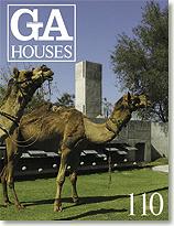 GA HOUSE