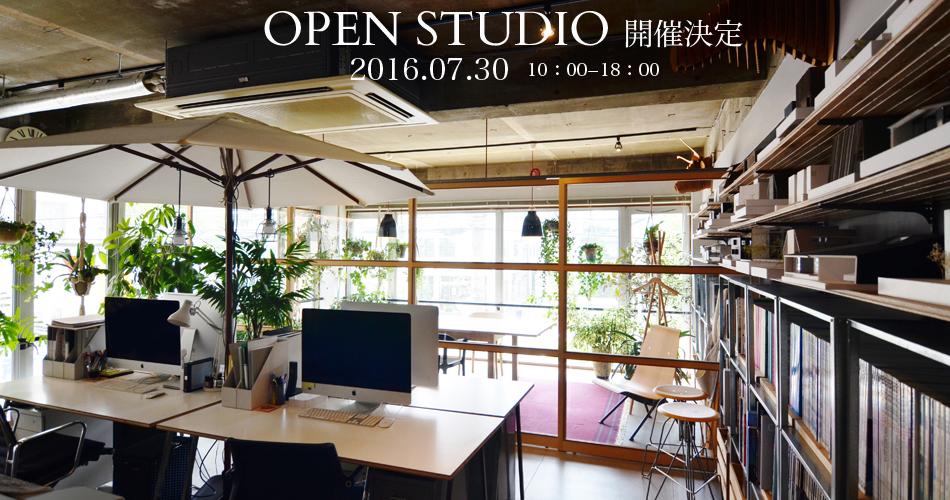 openstudio1