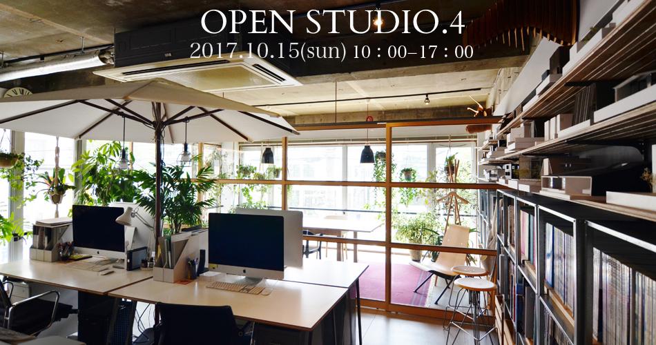 openstudio4