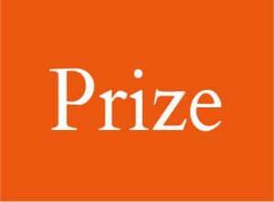 エネルギア住宅作品コンテスト2018