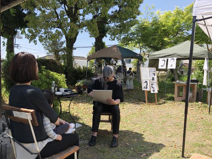 江田島イベント